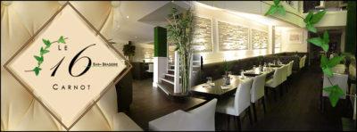 brasserie, restaurant, Poitiers centre-ville, le 16 Carnot, coupon.