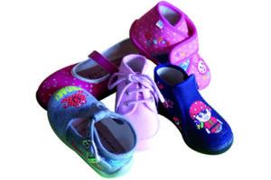 promotion chaussures pour enfants à Châteauroux, réduction